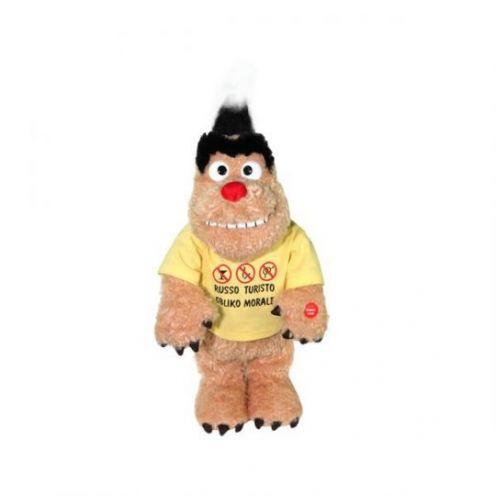 Здоровяк УХ - поющая игрушка, отличный подарок к любому празднику
